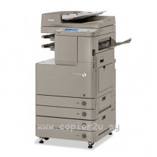 Canon Photocopier ImageRUNNER COLOR ADV C2020H
