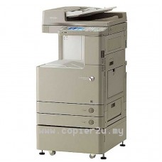 Canon Photocopier ImageRUNNER ADVANCE COLOR C2220