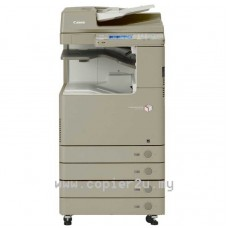 Canon Photocopier ImageRUNNER ADVANCE COLOR C2225