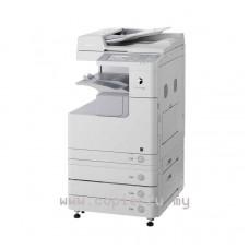 Canon Photocopier ImageRUNNER 2520