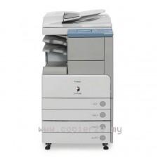 Canon Photocopier ImageRUNNER 2870